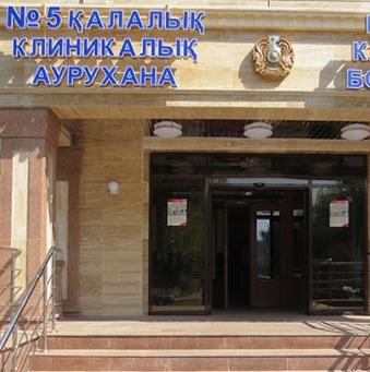 Больница 15 им филатова москва ул вешняковская 23 врачи